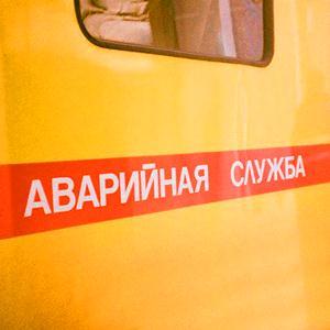 Аварийные службы Чернышковского
