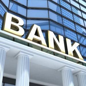 Банки Чернышковского