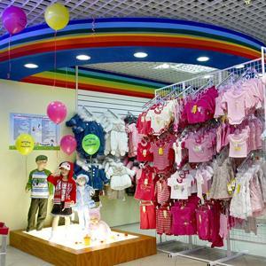 Детские магазины Чернышковского