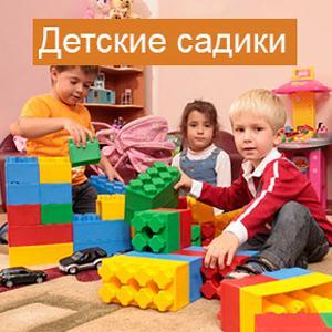 Детские сады Чернышковского