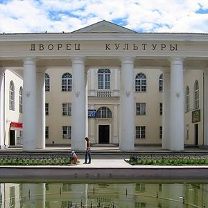 Дворцы и дома культуры Чернышковского
