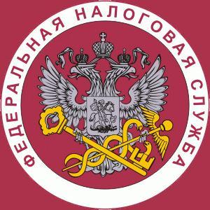 Налоговые инспекции, службы Чернышковского