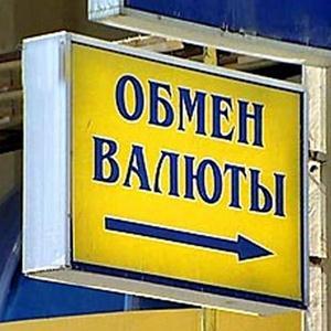 Обмен валют Чернышковского
