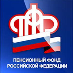 Пенсионные фонды Чернышковского