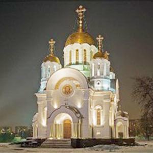 Религиозные учреждения Чернышковского