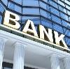 Банки в Чернышковском