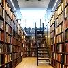 Библиотеки в Чернышковском
