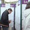 Центры занятости в Чернышковском