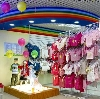 Детские магазины в Чернышковском