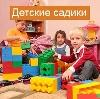 Детские сады в Чернышковском
