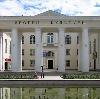 Дворцы и дома культуры в Чернышковском