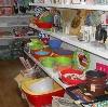 Магазины хозтоваров в Чернышковском