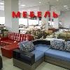 Магазины мебели в Чернышковском