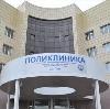 Поликлиники в Чернышковском