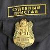 Судебные приставы в Чернышковском