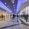 Торговые центры в Чернышковском