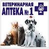 Ветеринарные аптеки в Чернышковском