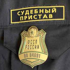 Судебные приставы Чернышковского