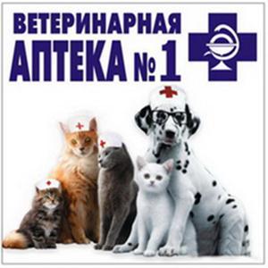 Ветеринарные аптеки Чернышковского